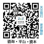 辽宁企划网南充市顺庆区耀泰电力成套设备厂扩能技改搬迁项目项目计划书