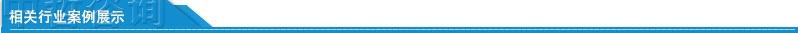 某公司3H物联网智能生居平台项目可行性研究报告